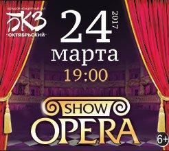 Show Opera24марта 2017