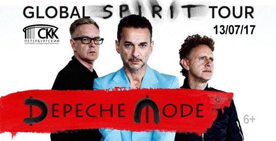 Depeche_mode_2017