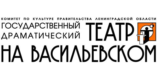Театр на васильевском афиша август концерты в коломне 2016 афиша на