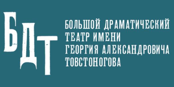афиша театров москвы для детей на ноябрь