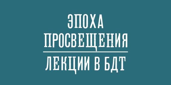 Купить билет в театр спб билетер оперный театр новгород афиша билеты