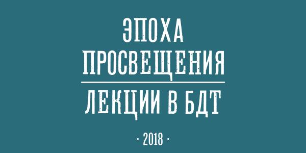 афиша кино москва xl
