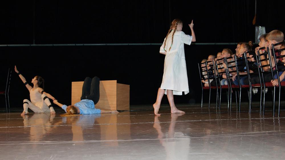 Билеты в театр шекспира афиша москва спектакль