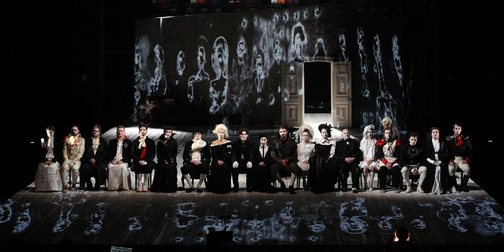 Театр купить билеты без наценки концерт любэ в москве купить билеты