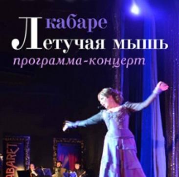 Шоу танцы билеты спб цены на билеты в театры новосибирска